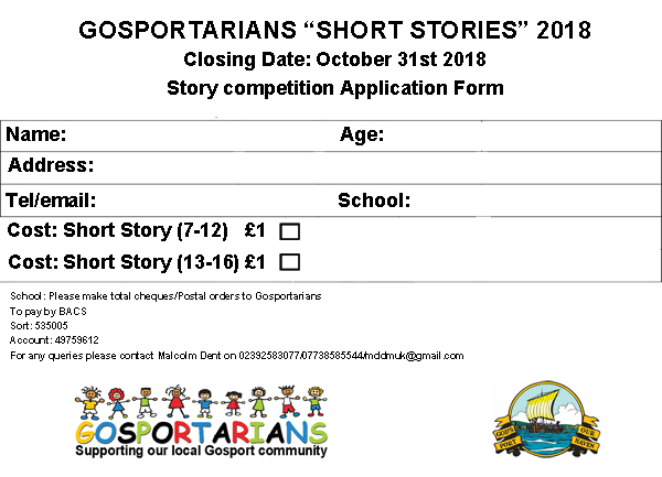 Short Story 18 Application form